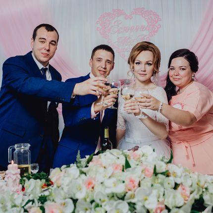 Проведение свадьбы + аппаратура, 5-6 часов