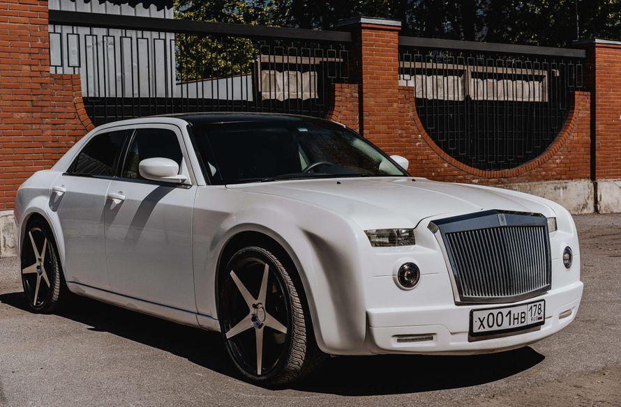 Аренда авто Chrysler 300c Rolls-Royce Phantom