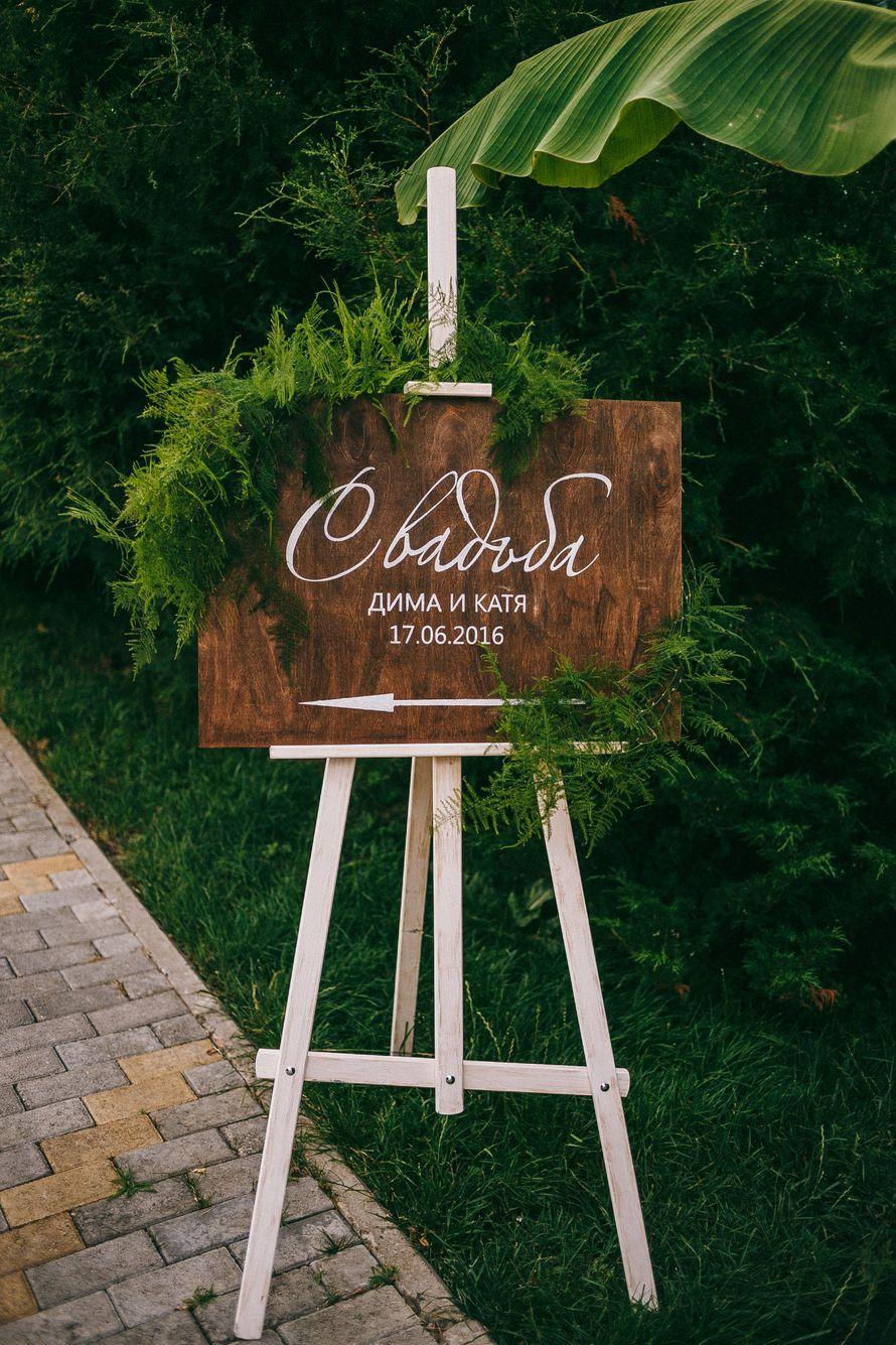 Фото 13937472 в коллекции Портфолио - Свадебный распорядитель Katerina Grishchenko