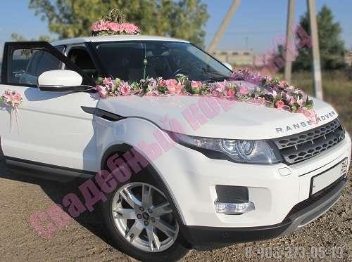 """Range Rover Evoyue. яркие оригинальные наряды на машины.  4 человека от 1500 ₽/час - фото 11855840 Компания проката авто """"Кортеж 34"""""""