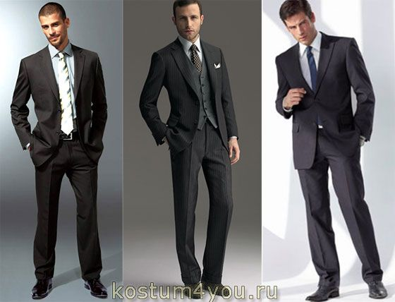 при продаже как правильно купить классический костюм РАССКАЗОВО-ИНВЕСТ Бори?с Вячесла?вович