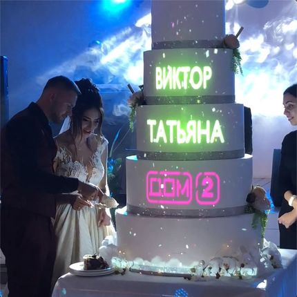 Световое шоу на торт, 160 см