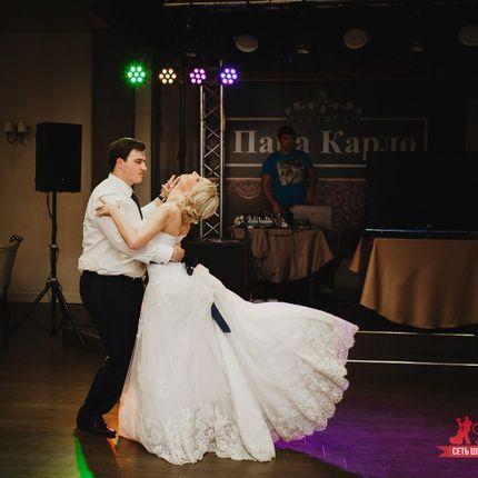 """Постановка свадебного танца - пакет """"Premium обучение"""""""