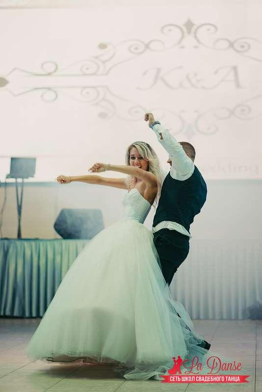 Фото 14412362 в коллекции Свадебный танец - Школа свадебного танца La Danse