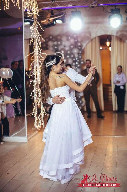Фото 14412372 в коллекции Свадебный танец - Школа свадебного танца La Danse