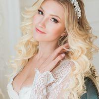 Невеста Катюша Фото   Букет   Макияж и прическа я   Свадебное платье   Украшения