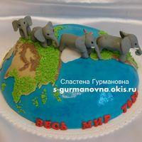 Земля со слонами, 2,7кг, внутри фруктово-ягодный
