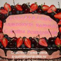Именинный с ягодами, 3,7кг, внутри молочная девочка