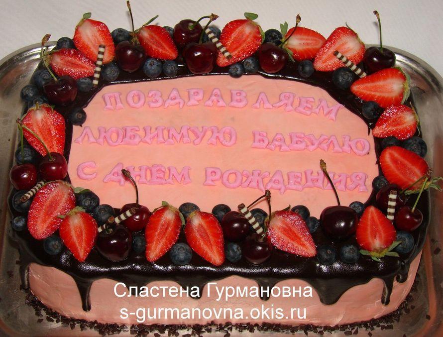 """Именинный с ягодами, 3,7кг, внутри молочная девочка - фото 14552540 Кондитерская """"Торты от Сластёны Гурмановны"""""""
