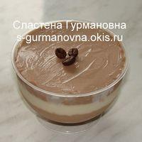 Муссовый десерт в креманке