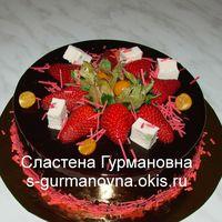 Акционный тортик с глазурью и ягодами, 1,45кг, внутри айриш-крем