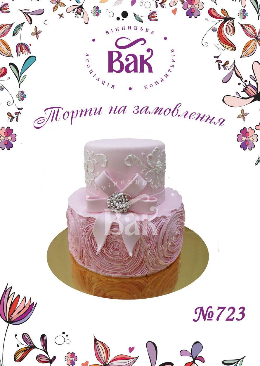 Фото 14635308 в коллекции Свадебные торты Винница - ВАК - Винницкая ассоциация кондитеров