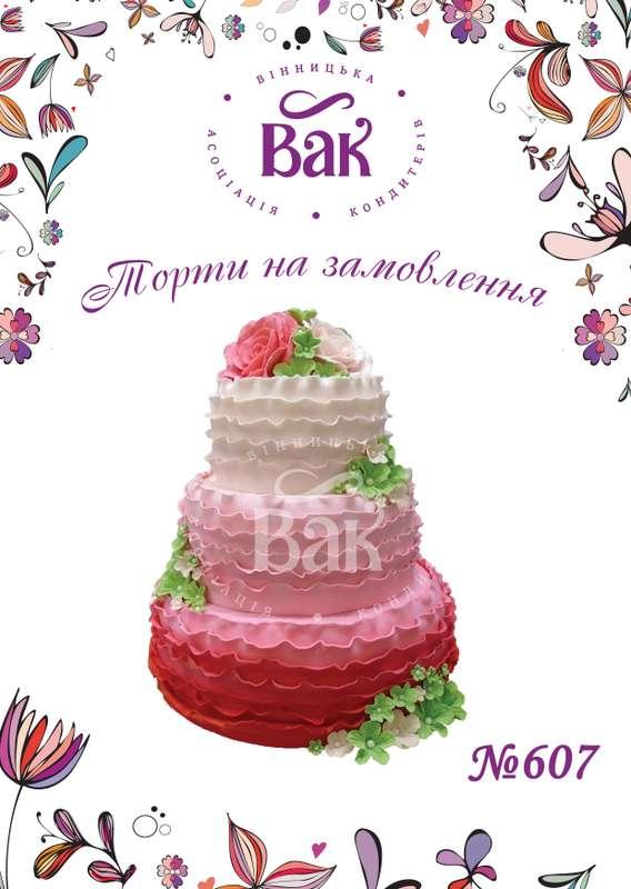 Фото 14635330 в коллекции Свадебные торты Винница - ВАК - Винницкая ассоциация кондитеров