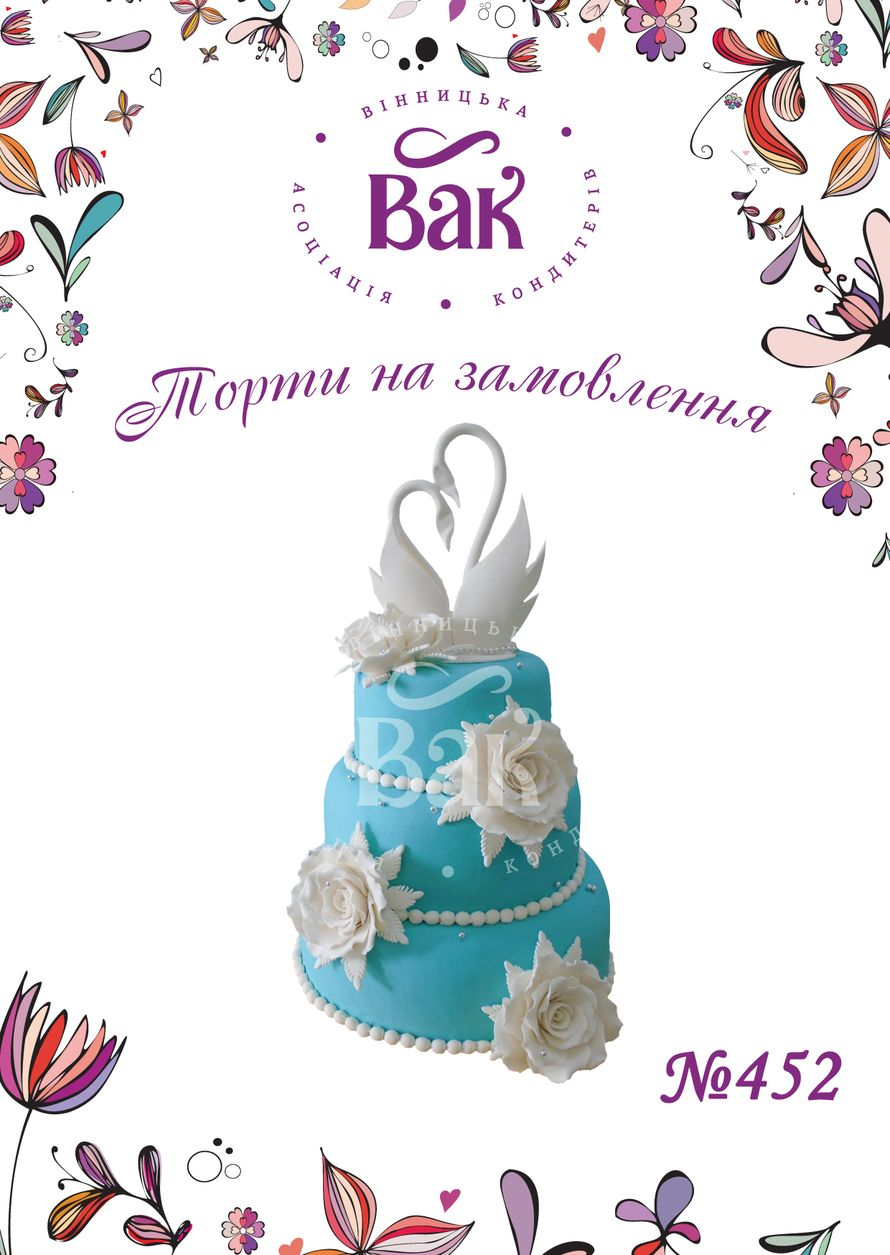 Фото 14635352 в коллекции Свадебные торты Винница - ВАК - Винницкая ассоциация кондитеров