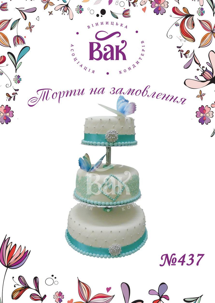 Фото 14635358 в коллекции Свадебные торты Винница - ВАК - Винницкая ассоциация кондитеров