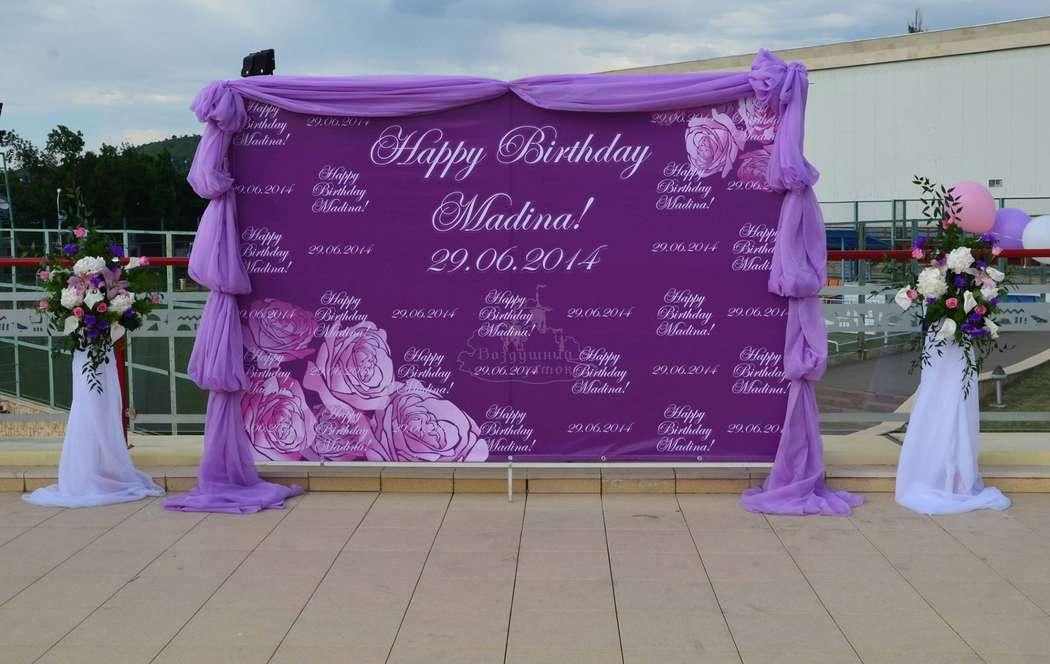 фото баннер на свадьбу фото в москве скачайте распечатайте выбранный