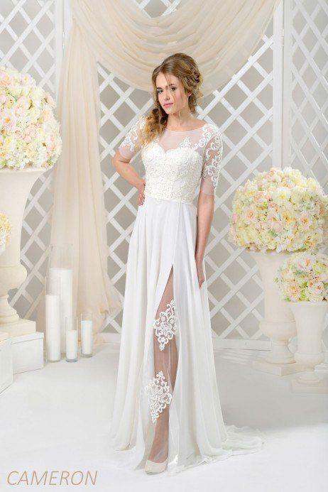 Фото 14715990 в коллекции CARAMELI Bride  - Pauline - салон вечернего и свадебного платья