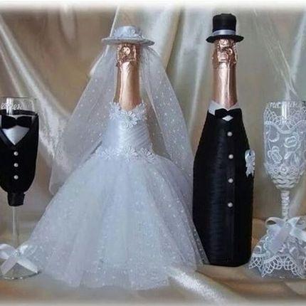 Как сделать из шампанского жениха и невесту