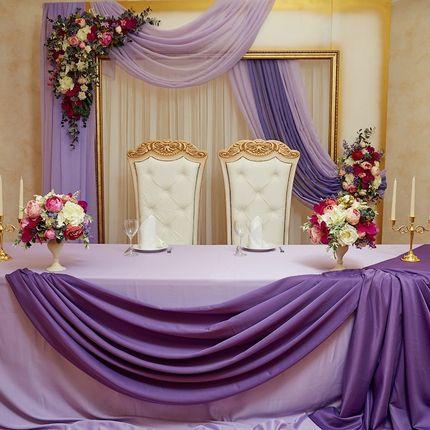 Оформление зоны жениха и невесты
