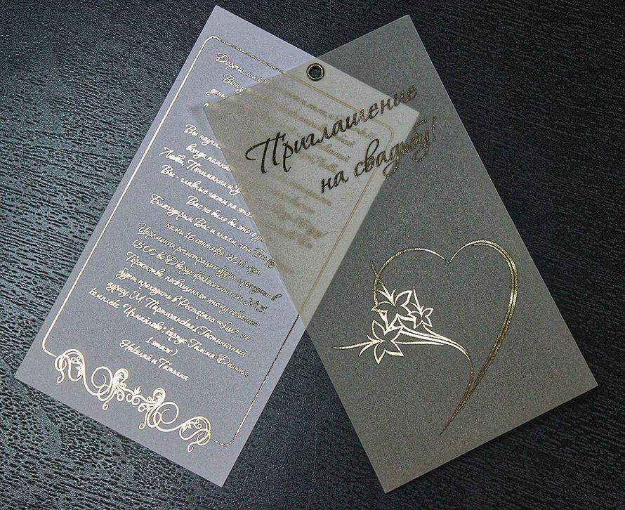 Зверополис открытки, вложения в открытки