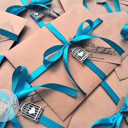 Приглашение из крафт-бумаги