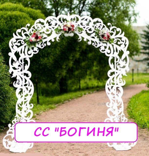 Фото 15191366 в коллекции Агентство Идеальная свадьба - Идеальная свадьба - агентство оформления торжеств