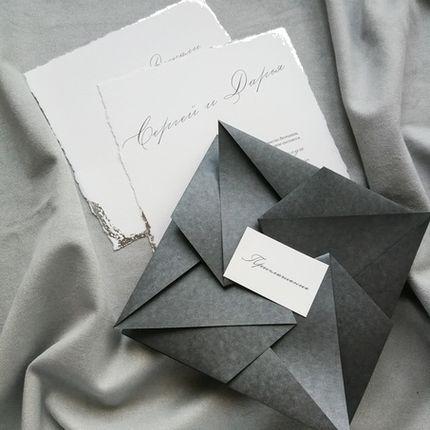 Комплект приглашений Муза Оригами (Титаниум)