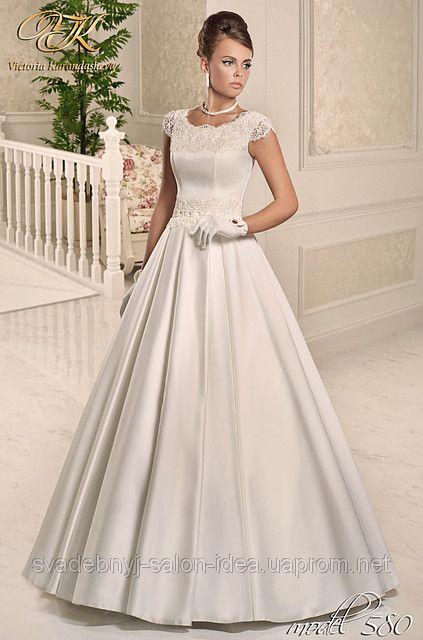 8b236ad436c Свадебное платье с атласной юбкой  фото 2945127 - Свадебный салон ...