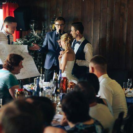 Проведение свадебного мероприятия