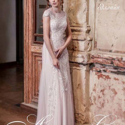 Свадебное платье Ellyn