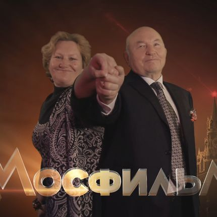 """Шоу-программа - пакет """"Максимум"""""""