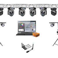 Аренда професионального светового оборудования