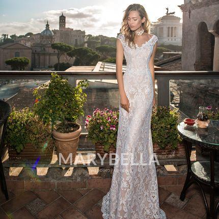 Свадебное платье рыбка MB-038