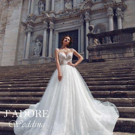 Пышное свадебное платье Beverly