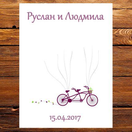 """Дерево пожеланий """"Велосипед"""""""