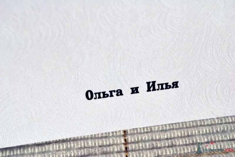 приглашение более детально - фото 37489 BorRodinka