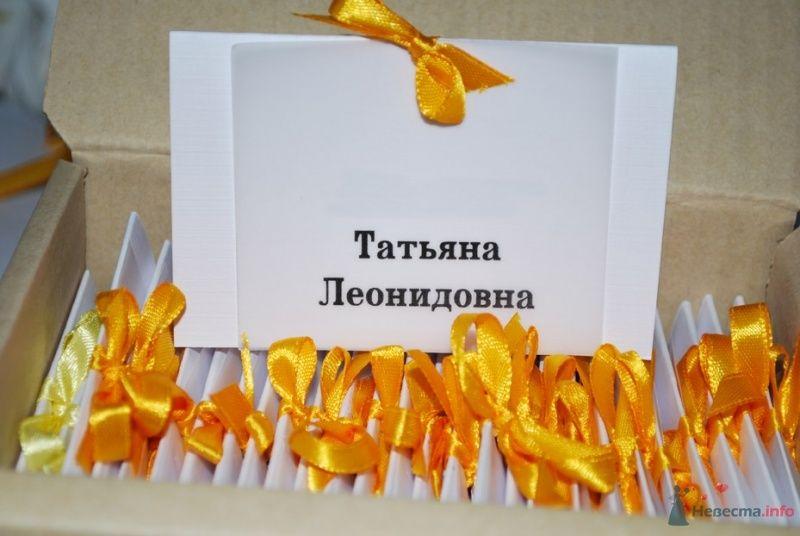 карточки рассадки (помогу в изготовлении) - фото 37490 BorRodinka