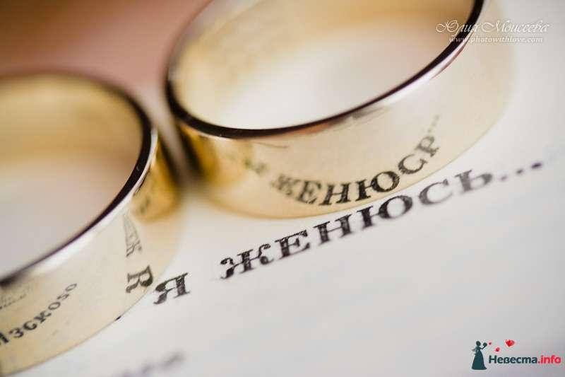 Усадьба в Люблино - фото 106730 Свадебный фотограф Моисеева Юлия