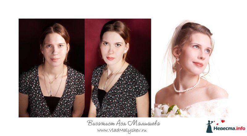 Фото 88937 в коллекции Макияж - Влад и Ася Малышевы Свадебные фотографы