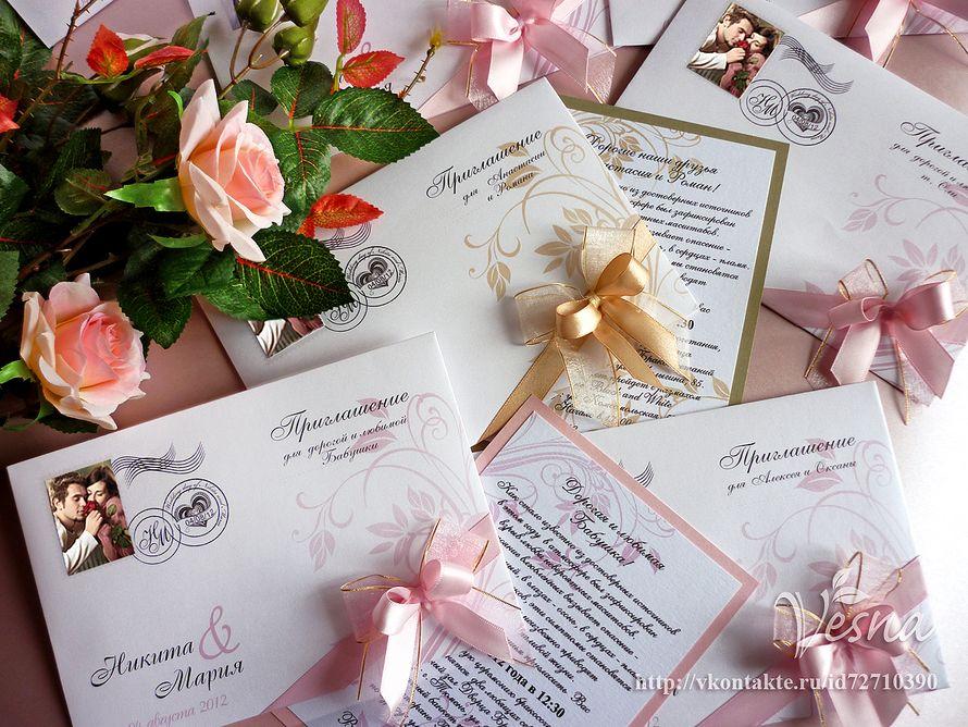 Фото 523040 в коллекции Приглашения - Vesna-Art - аксессуары для свадьбы