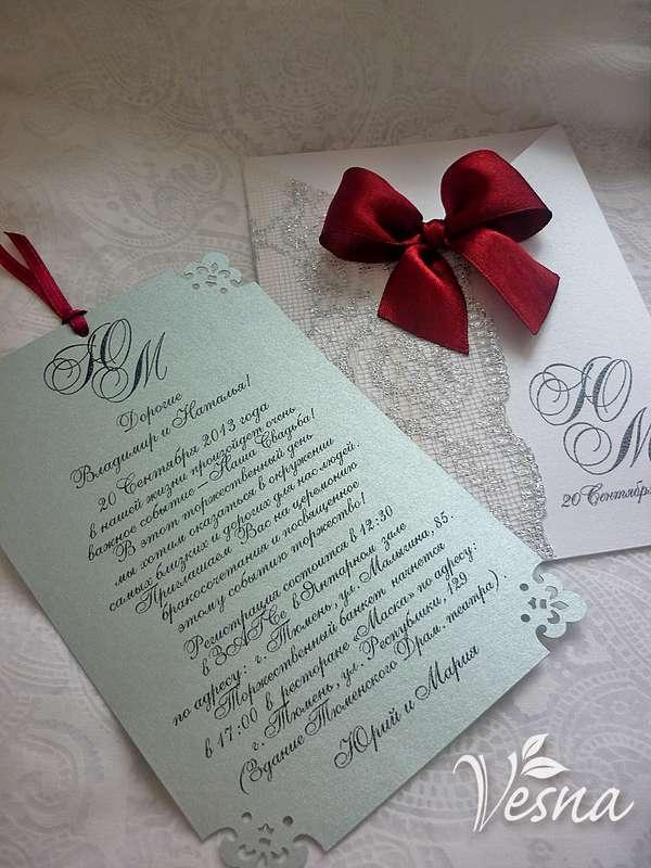Фото 2459433 в коллекции Приглашения - Vesna-Art - аксессуары для свадьбы
