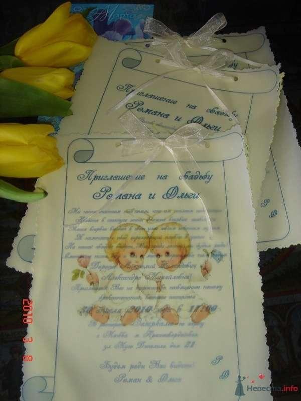 Приглашения на свадьбу - фото 76075 Olga***