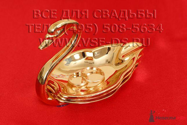 """Подставка для колец """"Лебедь золотой"""""""