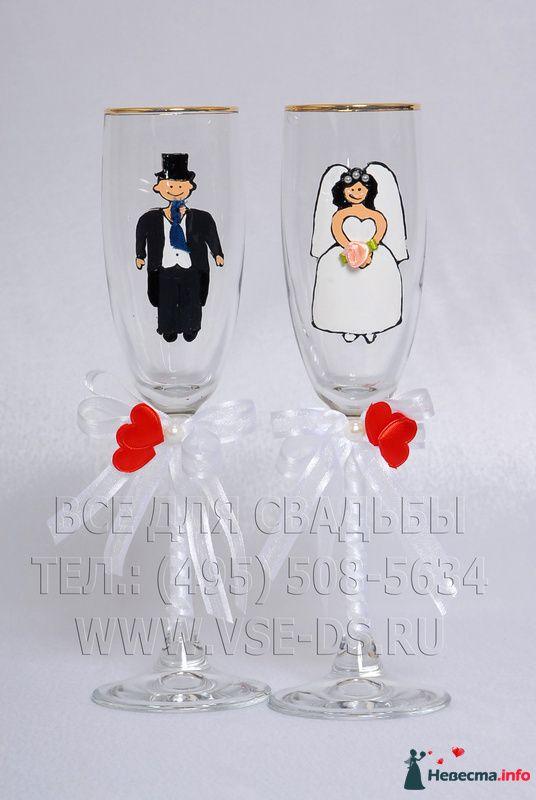 """Свадебные бокалы """"Жених и невеста"""". Арт. 114-029"""