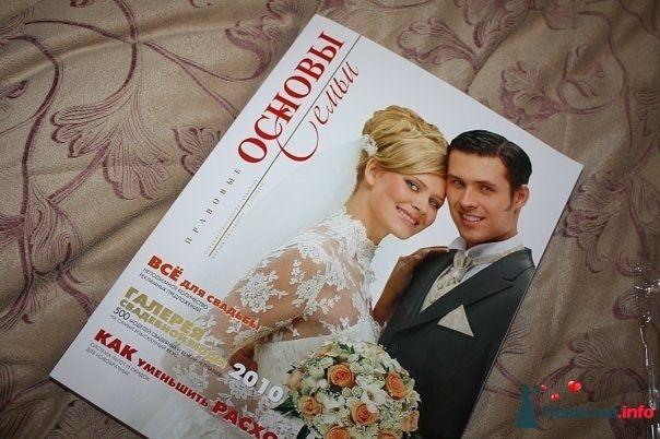 Фото 87758 в коллекции Мы тоже были невестами! - Ведущая Власова Дарья