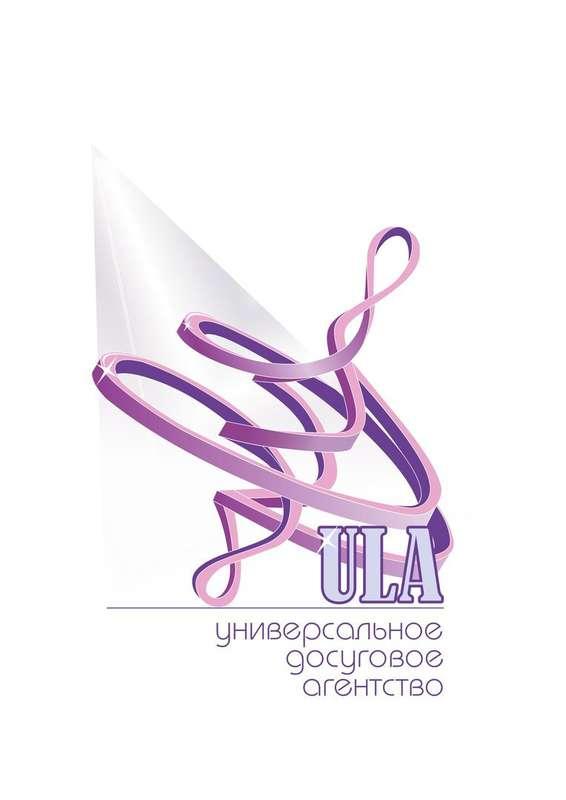Фото 15872962 в коллекции Выездная регистрация свадьбы - Досуговое агентство Ula