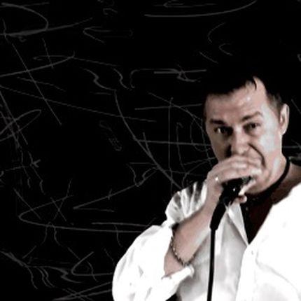 Выступление вокалиста, 1 час