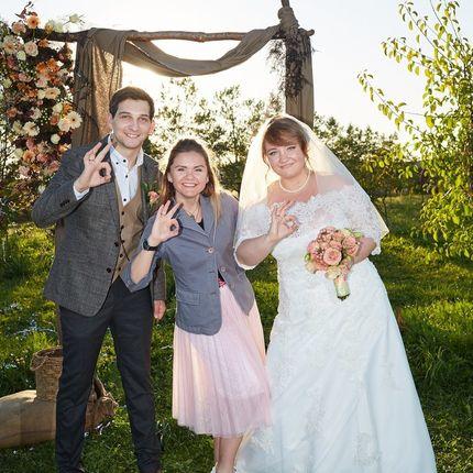Услуги свадебного организатора