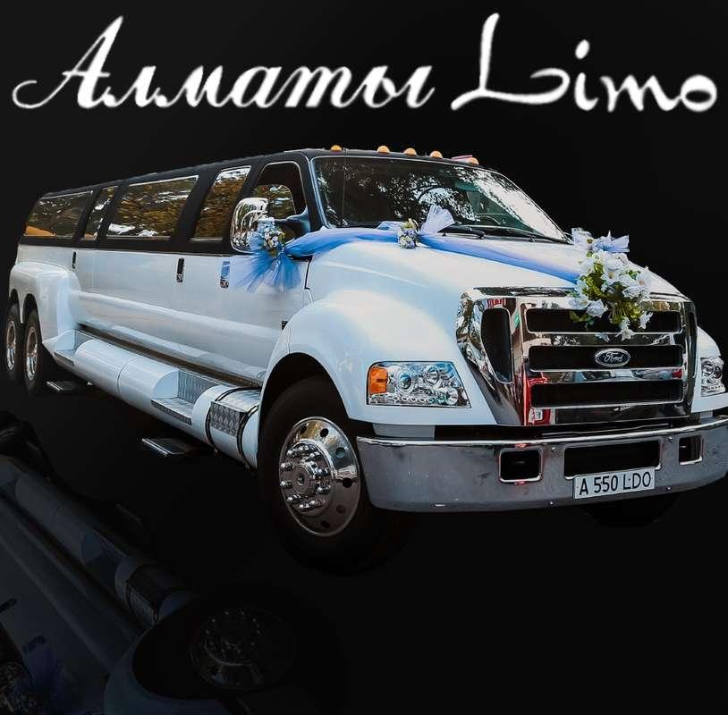 Фото 18325428 в коллекции Портфолио - Алматы лимо - прокат лимузинов