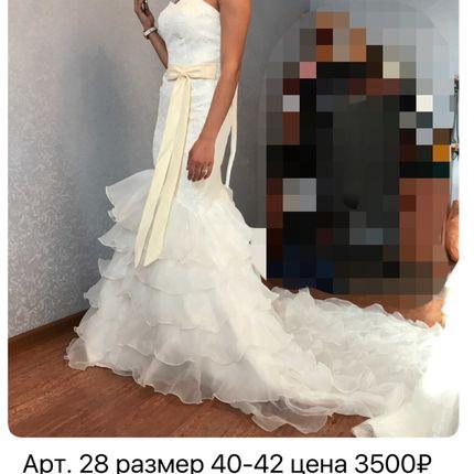 Платье рыбка, 40-42